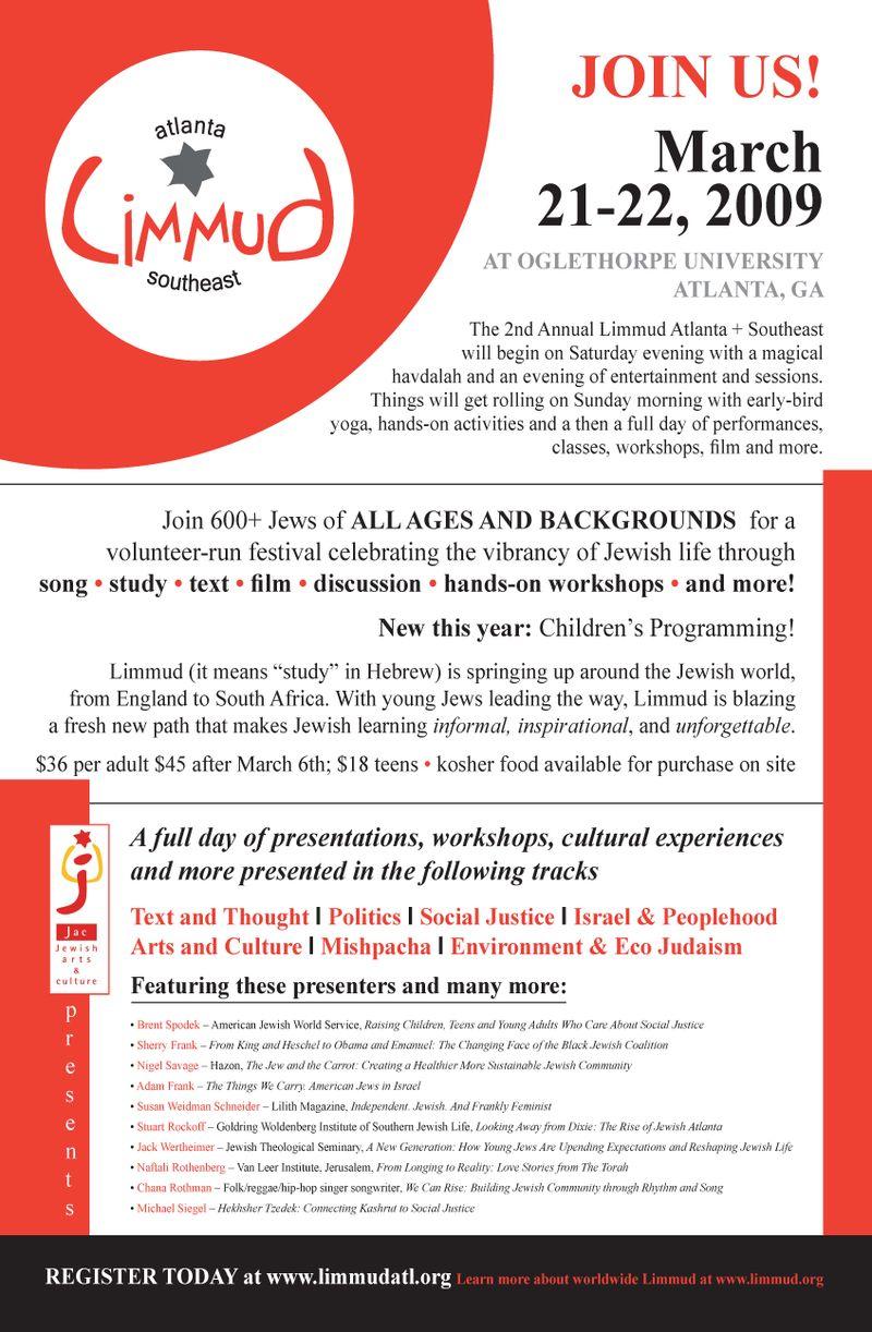 Limmud 2009 Poster(2)